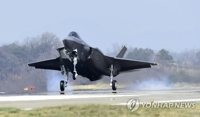 Four more F-35A stealth fighters to arrive in S. Korea this week