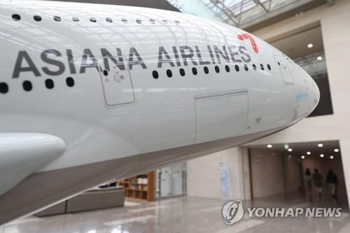 (2nd LD) Asiana jumps as local activist fund shows takeover interest