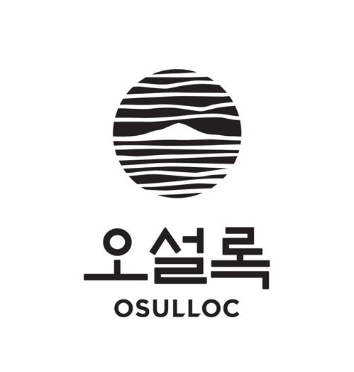 The corporate logo of Osulloc in this photo provided by AmorePacific Corp. (PHOTO NOT FOR SALE) (Yonhap)