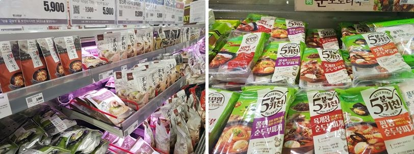 These photos taken Aug. 18, 2019, show HMR products displayed at a Lotte Mart discount store chain outlet in Seoul Station, central Seoul. (Yonhap)