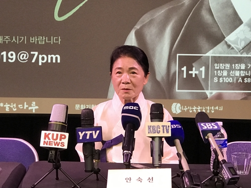 Master singer Ahn Sook-sun: 'Pansori' is song of philosophy
