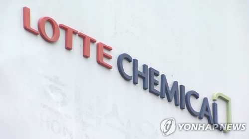 Lotte Chemical submits initial bid for Japan's Hitachi Chemical