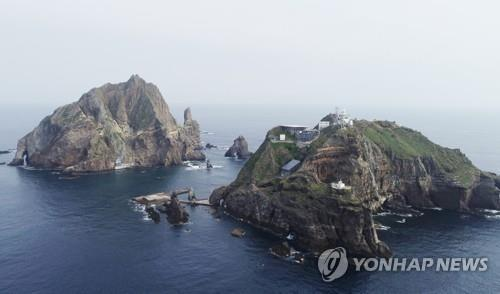 (5th LD) S. Korea launches Dokdo defense drill amid tension with Japan