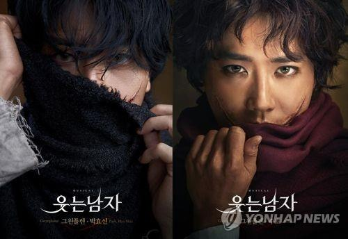 "These images of Park Hyo-shin (L) and EXO's Suho in the role of Gwynplaine, the main character of the musical ""The Man Who Laughs,"" was provided by EMK Musical Company. (PHOTO NOT FOR SALE) (Yonhap)"