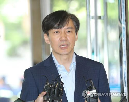 Gallup poll shows 57 percent oppose Cho Kuk as justice minister