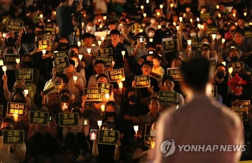 Students at Seoul National University hold a candlelight vigil at the school's main campus in southern Seoul on Aug. 23, 2019, demanding that justice minister nominee Cho Kuk, who taught law at SNU, step down. (Yonhap)