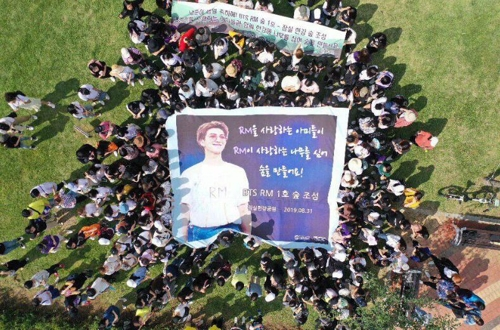This photo of fans gathered on Aug. 31, 2019, to create a forest in the name of RM in celebration of the BTS leader's birthday on Sept. 12 is provided by the Korean Federation for Environmental Movement. (PHOTO NOT FOR SALE) (Yonhap)