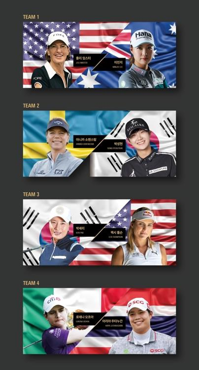 This image provided by the organizers of the Seolhaewon Legends Match on Sept. 11, 2019, shows the pairings for the foursome competition featuring retired LPGA legends and current LPGA stars. From top, L to R: Juli Inkster and Minjee Lee. Annika Sorenstam and Park Sung-hyun. Pak Se-ri and Lexi Thompson. Lorena Ochoa and Ariya Jutanugarn. (PHOTO NOT FOR SALE) (Yonhap)