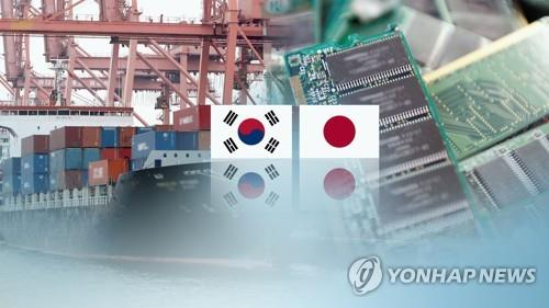 S. Korea remains Japan's 3rd-largest trade partner despite export curbs - 1