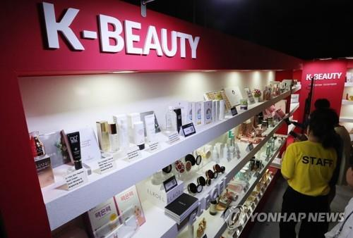 S. Korea's trade surplus in beauty products hits new high in 2018 - 1