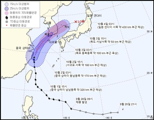 (2nd LD) Time of Typhoon Mitag's landfall in S. Korea advanced to midnight Wednesday