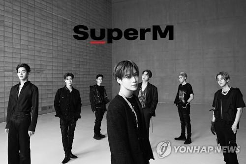 This promotional image of SuperM is provided by SM Entertainment. (PHOTO NOT FOR SALE) (Yonhap)