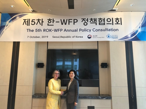 S. Korea, WFP hold annual policy talks on N.K. humanitarian support, other aid programs