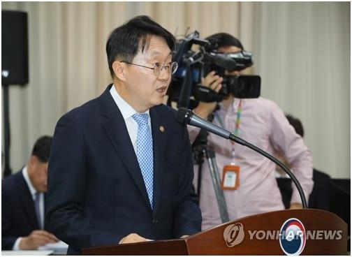 National Tax Service Commissioner Kim Hyun-jun speaks in a parliamentary audit at the headquarters of the tax agency in Sejong, an administrative hub about 130 kilometers south of Seoul, on Oct. 10, 2019. (Yonhap)