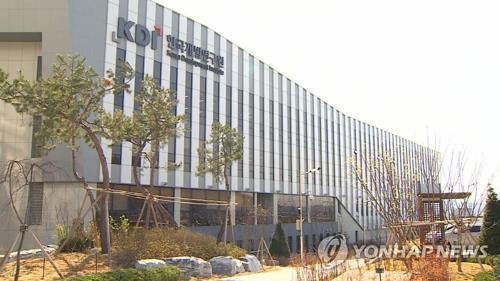 This file photo shows the Korea Development Institute's headquarters in Sejong, an administrative hub about 130 kilometers south of Seoul. (Yonhap)