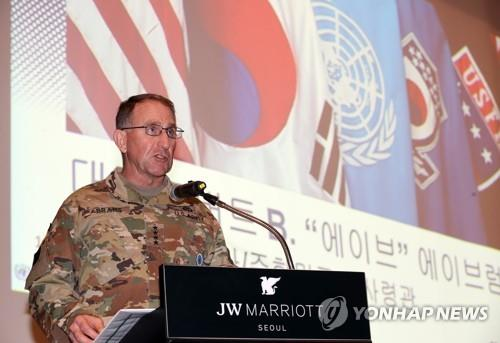 Gen. Robert Abrams, commander of the U.S. Forces Command, Combined Forces Command and United Nations Command, speaks during a forum in Seoul on Oct. 17, 2019. (Yonhap)