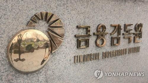 Foreigners remain net sellers of S. Korean stocks in October