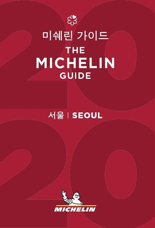 31 restaurants in Seoul win Michelin stars