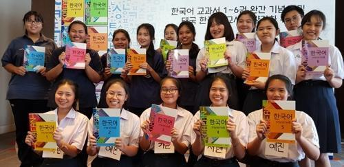Awards ceremony of Korean speech contest for ASEAN students to be held in Busan