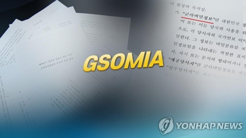 (URGENT) S. Korea decides to conditionally suspend expiry of GSOMIA