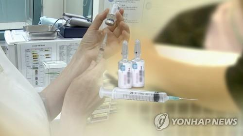 Proliferation of online drug trafficking troubling Korean society - 3