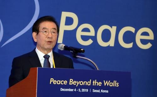 Seoul Mayor Park Won-soon delivers an opening speech during the 2019 Seoul Peace Conference at a Seoul hotel on Dec. 4, 2019. (Yonhap)