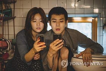 "A scene from ""Parasite"" provided by CJ ENM (PHOTO NOT FOR SALE) (Yonhap)"