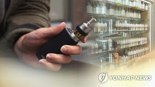 S. Korea maintains strong warning against e-cigarettes over health risks
