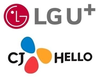 Gov't approves merger of LG Uplus-CJ Hello merger