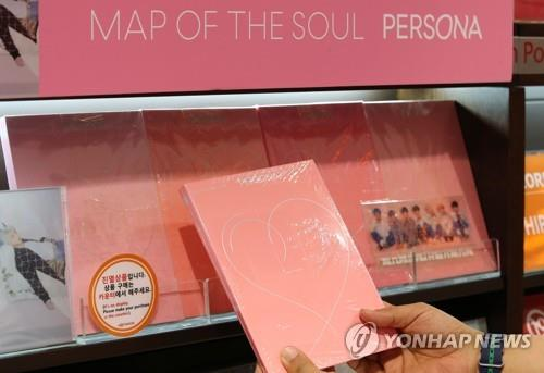 "This photo taken on April 14, 2019, shows BTS' album ""Map of the Soul: Persona"" on sale at a record shop in Seoul. (Yonhap)"