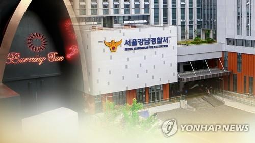 This composite file photo shows Burning Sun nightclub in southern Seoul and a police station. Alleged collusion between nightclub owners and police stunned the nation. (Yonhap)