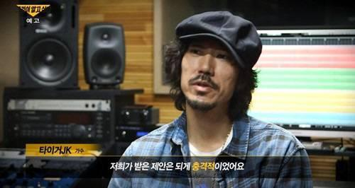 "This captured image shows Tiger JK speaking during an episode of the SBS investigative news show ""Unanswered Questions,"" aired on Jan. 4, 2020. (PHOTO NOT FOR SALE) (Yonhap)"
