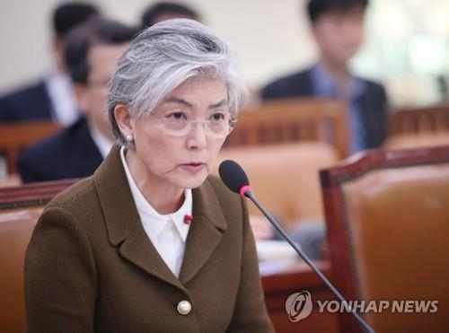 South Korean Foreign Minister Kang Kyung-wha speaks to lawmakers at the National Assembly in Seoul on Jan. 9, 2020. (Yonhap)