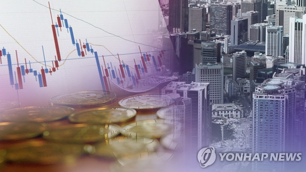 S. Korea considering imposing 20 pct tax on cryptocurrencies - 1