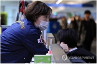 (2nd LD) S. Korea reports 2nd confirmed case of Wuhan coronavirus