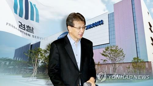 This file image from Yonhap News TV shows Chung Hyun-ho, a top aide of Samsung heir Lee Jae-yong. (Yonhap)