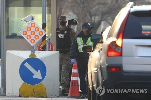 USFK limits soldiers' Daegu-related travel, several locations off-limits - 1