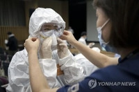 (5th LD) S. Korea's virus cases top 1,700 on surge in infected church followers