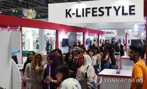 This file photo shows the 2019 Korea Brand and Entertainment Expo in Dubai, United Arab Emirates. (Yonhap)