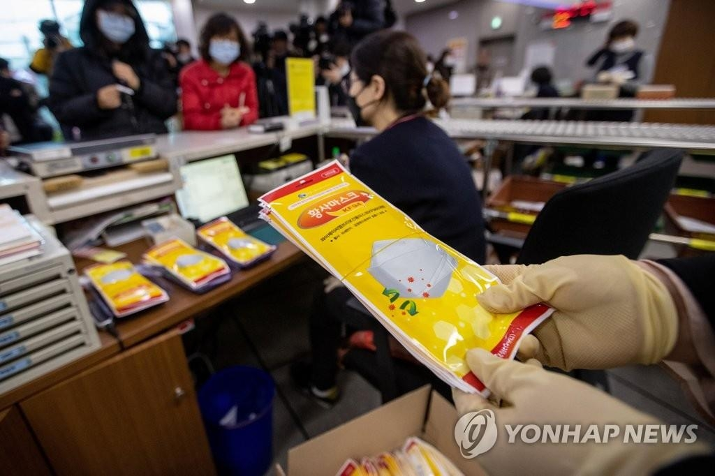 A post office in Paju, north of Seoul, sells masks on Feb. 28, 2020. Earlier, post offices nationwide were designated as emergency mask supply locations by the government amid the new coronavirus crisis. (Yonhap)