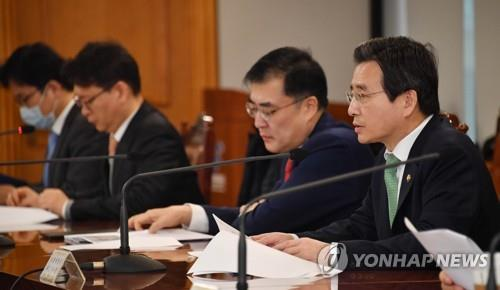 Vice Finance Minister Kim Yong-beom (R) speaks during a meeting at the Hall of Banks in Seoul on March 10, 2020, to discuss policies on macroeconomic and financial affairs, in this photo released by the finance ministry. (PHOTO NOT FOR SALE) (Yonhap)