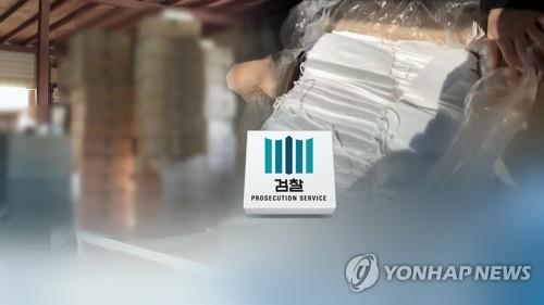 Prosecutors raid 10 mask filter traders over suspected hoarding - 1