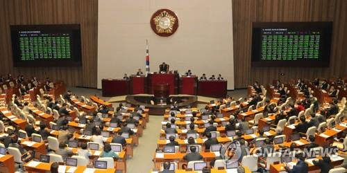 (2nd LD) S. Korea's parliament passes extra budget bill to fight coronavirus