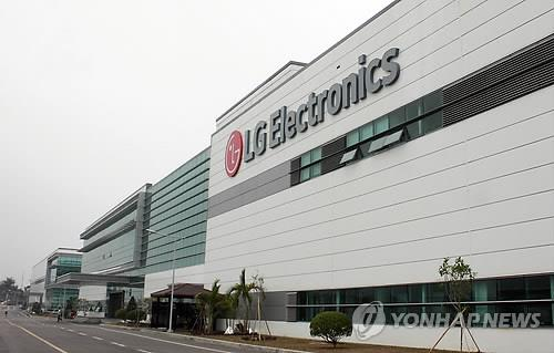 This undated undated photo shows LG Electronics Inc.'s manufacturing plant in Hai Phong, Vietnam. (Yonhap)