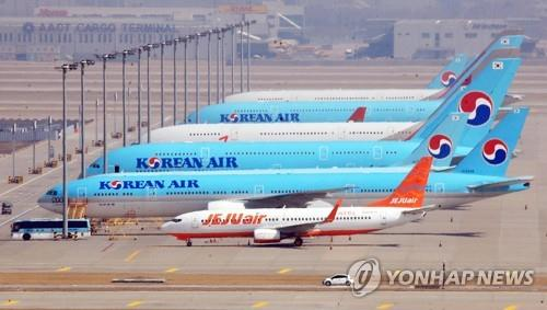 Korean Air execs to forgo part of wages amid virus woes