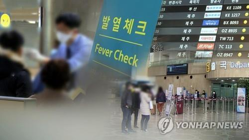(LEAD) New infections again on slide, but Seoul still on alert over clusters, imported cases - 2