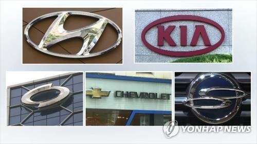 This computer graphic image shows the logos of South Korea's five carmakers: (clockwise from top L) Hyundai Motor, Kia Motors, SsangYong Motor, GM Korea and Renault Samsung Motors. (Yonhap)