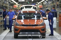 Hyundai, Kia suspend half of overseas plants on virus impact