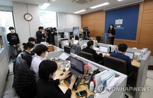 A prosecutor speaks at a media briefing on the indictment of Cho Ju-bin, the operator of the Baksabang sexual exploitation chat room at the Seoul Central District Prosecutors Office on April 13, 2020. (Yonhap)