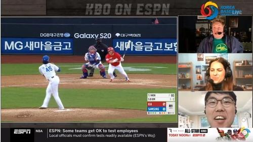 Yonhap News Agency reporter Yoo Jee-ho (lower right-hand corner) comments on the Korea Baseball Organization (KBO) game between the Kia Tigers and the Samsung Lions at Daegu Samsung Lions Park in Daegu on May 9, 2020, in this image captured from ESPN's live broadcast. (PHOTO NOT FOR SALE) (Yonhap)